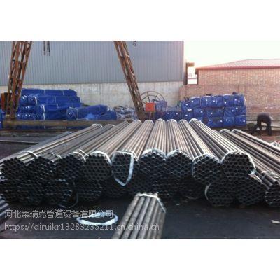 优质现货50 54 57 钳压式声测管 孝感声测管生产商 河北蒂瑞克