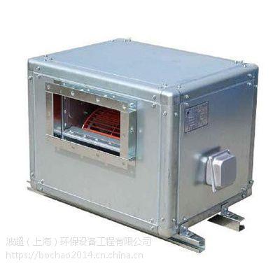 风机SDKT(别名BF)型外转子柜式空调风机