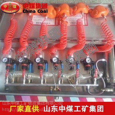 压风供水一体装置,压风供水一体装置长期供应,ZHONGMEI