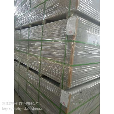 淮北花园新材直销防水菱镁板