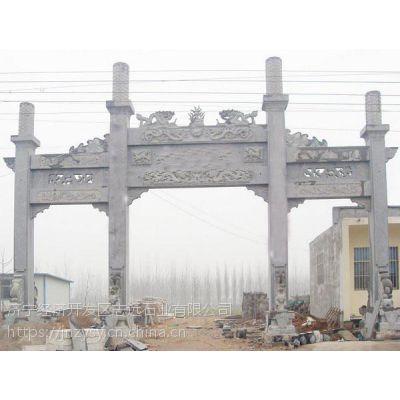 志远石业石雕牌坊的文化内涵及材质分类