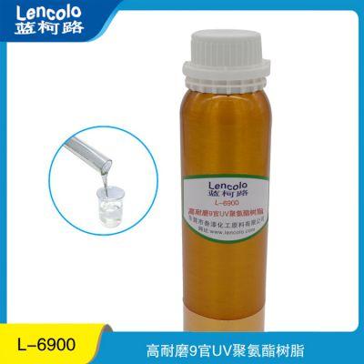 高耐磨9官UV聚氨酯树脂 高抗划伤性 附着力佳 高硬度 高光泽 蓝柯路L-6900厂家进口涂料树脂