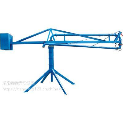 白城鑫旺15米优质节能布料机满足多种施工要求