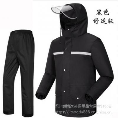 河北冀腾达户外春亚纺分体雨衣品牌商
