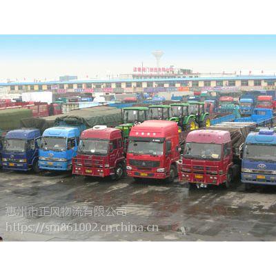 广州到杭州的回程车大小货车出租回头车联系