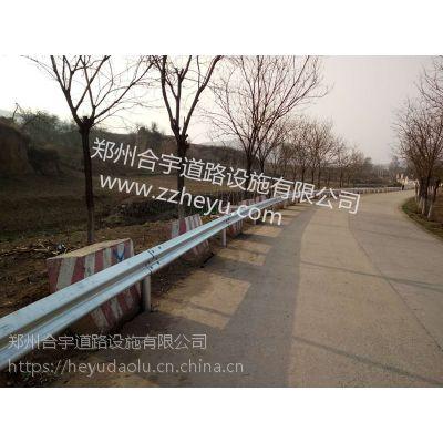 公路波形护栏板之家合宇道路专业化生产贴心安装服务各种景区弯道护栏桥梁护栏