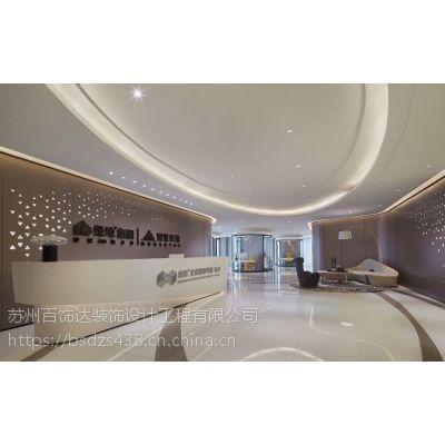 苏州百饰达设计,专注商业空间设计,办公室设计