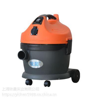 依晨工业吸尘器YZ-1020超静音便携式干湿两用家用小型吸尘器桶式