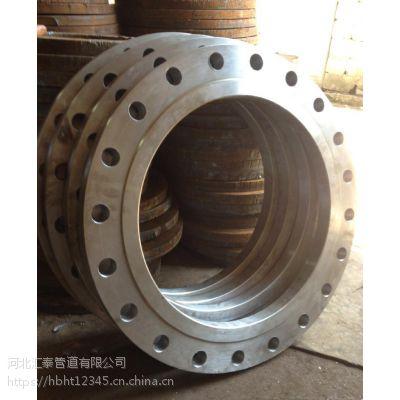 供应大口径碳钢法兰DN700-DN2000