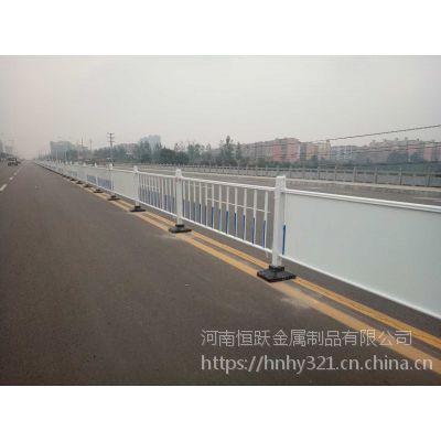 河南护栏厂家直销道路中间护栏 马路围挡 工地施工安全护栏 中央隔离带