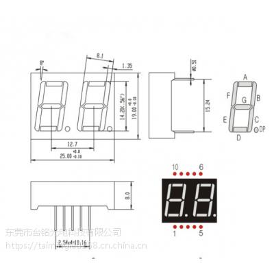 厂家优质供应七段数码管 2位0.56英寸 共阳高亮数码管25*19*8 图片.参数.规格