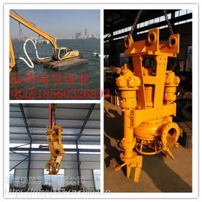 淄博瑞昱泵业直供YZS挖机液压泥浆泵,挖机清淤泵,挖机泥沙泵,高效耐磨