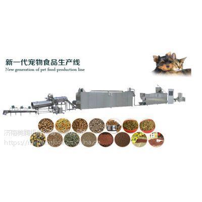 供应可加40%鲜肉狗粮膨化机,宠物食品生产线,鱼粮机水产饲料膨化机