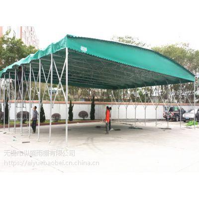 简易轿车车棚无锡雨棚定制大型帐篷彩篷活动帐篷