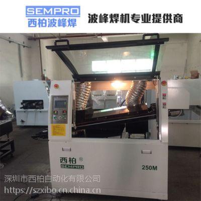 厂家特惠供应小型全自动波峰焊机无铅双波峰焊波峰锡炉