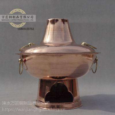 铜火锅锅鸳鸯锅纯紫铜锅家用中式东来顺铜锅老式木炭火锅东来顺涮锅