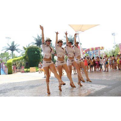 外籍舞蹈演出