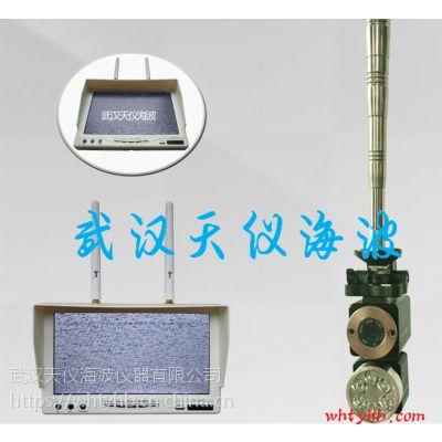 供应无线管道潜望镜*/地下管网检测系统厂家直销