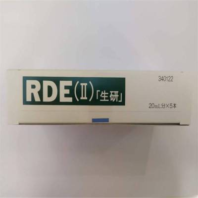 流感用日本生研受体破坏酶340122