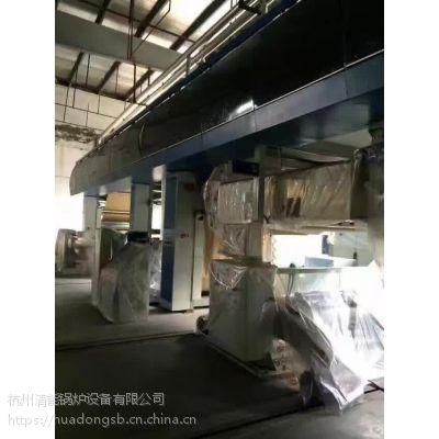 出售全新未开封柔版印刷机一套,西安航天华阳产,买到赚到