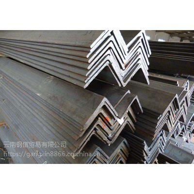 供应:昆明角钢厂家批发昆明角钢市场报价