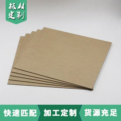 供应2.5mm密度板加工定制MDF包装底板 1.8~30mm厚度裁切加工定制服务