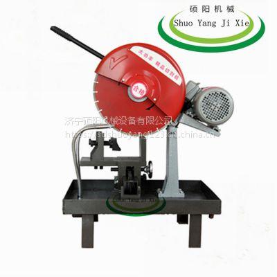 硕阳机械HQP-150A混凝土芯样切割机 砼样切割机