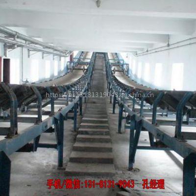 济南 粉料输送皮带机 调速式 卸车运输机