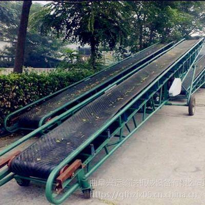 8米长两相电皮带机 装车卸货用600宽输送机