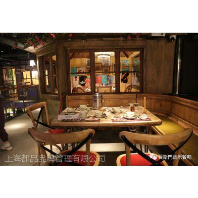 贝斯门音乐餐吧,晚餐就开始的夜生活 让派对成为一种主流,餐饮经营者该怎么玩?