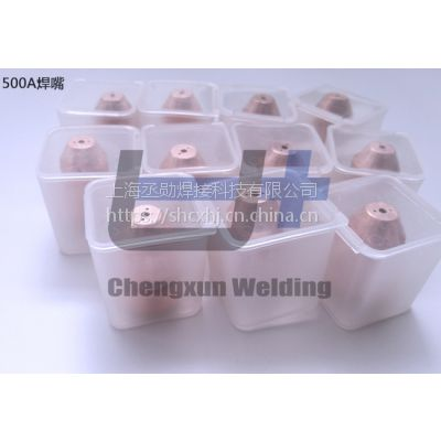 焊割配件供应-Plasma500等离子焊嘴直销