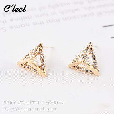 韩版耳钉 百搭淑女款立体三角形锆石 韩版耳饰白领简约几何风
