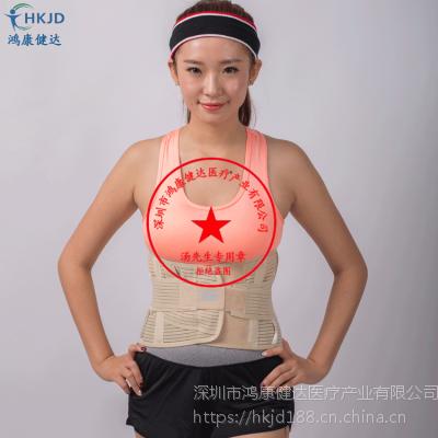 全国供应新款鱼丝带护腰 腰椎腰托运动护腰带 腰间盘突腰部固定带