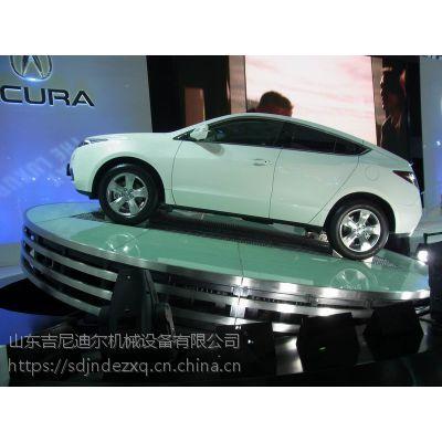 表演节目的 升降舞台 升降展示台 汽车举升机 吉尼迪尔小型升降舞台