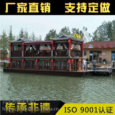 竹泓木船厂直销双层餐饮船画舫木船旅游观光船服务类船出售