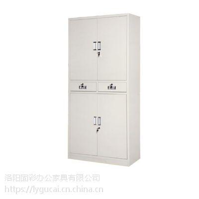 禹州文件柜都有那些尺寸固彩gc-08带锁【厂家直销】