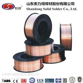 索力得焊材 工厂直销 高强度焊丝 SLD70