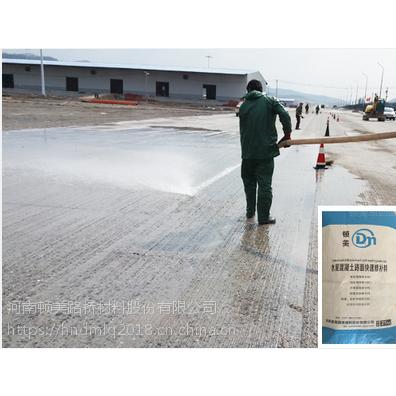 吴忠市青铜峡同心冬季水泥路面受温差影响冻坏脱沙了怎么办?