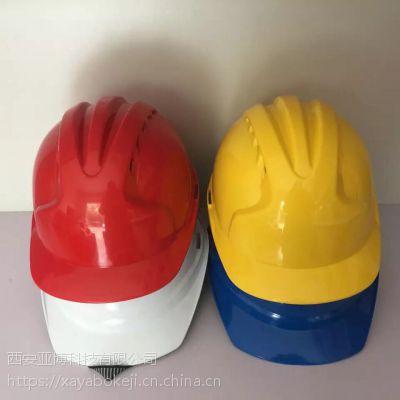 安康安全帽咨询:18992812558哪里有卖安全帽