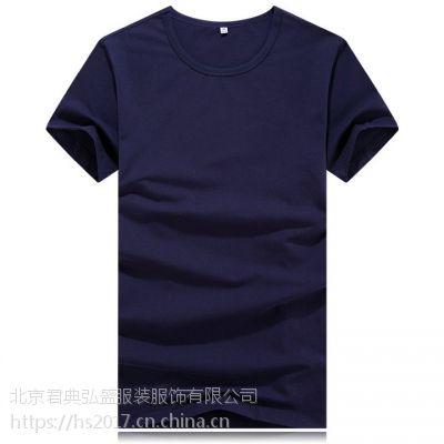 广告t恤衫定做订制广告t恤广告t恤定做厂家