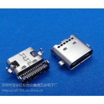 usb 3.1 type c母座 24P沉板0.8双排贴片 矩形usb连接器