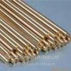 C67620铜棒C67620铜板C67620铜管C67620铜带