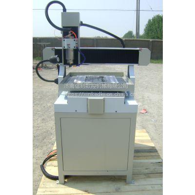 信刻3030高精度铜板模具雕铣机 小型铜板刻字打孔机