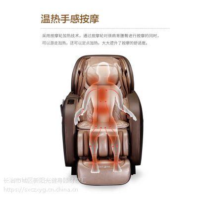 荣康RK-8900s按摩椅多少钱一台?