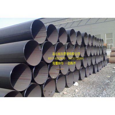 沧州直缝焊接钢管20#大口径空心圆管 焊接钢管 切割碳钢管厂家