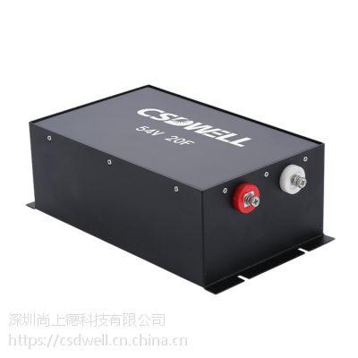 风力变桨超级电容模组54V 20F小型UPS系统储能电容