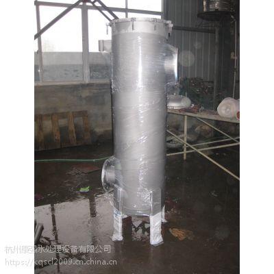 D400 装2支内压式大流量滤芯 单支滤芯通量大的过滤器