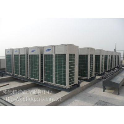 成都三星厂房中央空调螺杆维修清洗设计安装