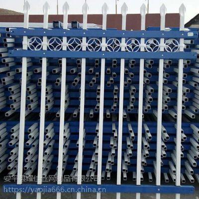 户外庭院围墙栅栏网 小区防攀爬护栏 公园景观防护栏 大量现货