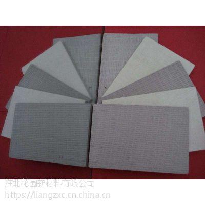 高密度水泥纤维板价格